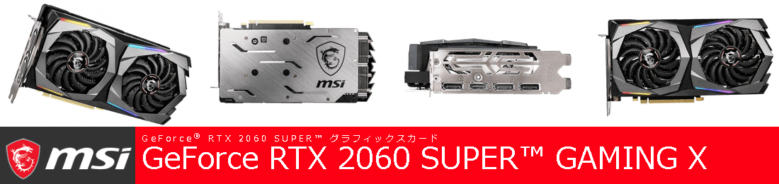 MSI GeForce RTX 2060SUPER GAMING X