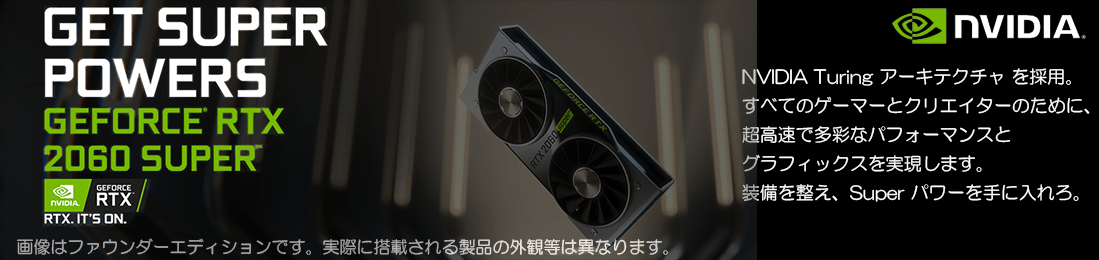 GeForce RTX 2060SUPER